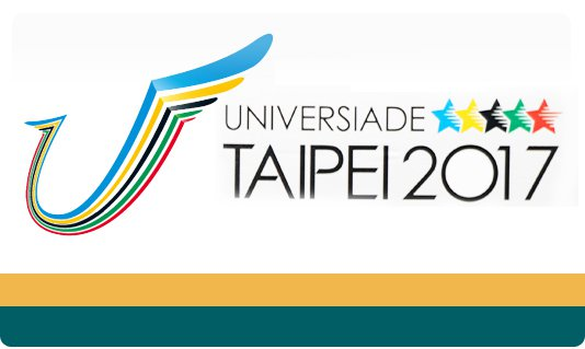 Taipie_universiade